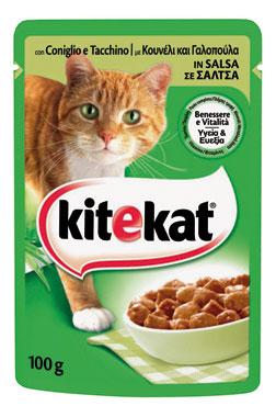 Alimento umido gatto KiteKat vari gusti 100 g