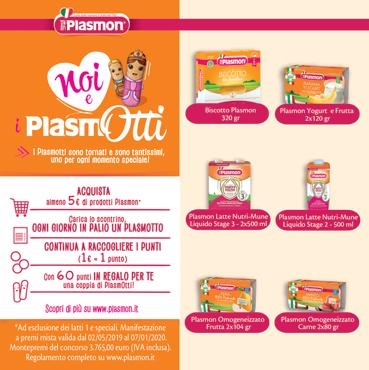 Latte Liquido Nutrimune 3 Plasmon 2 x 500 ml