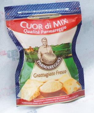 Cuor di mix Parmareggio 70 g