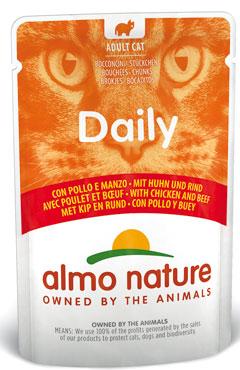 Alimento umido gatti Daily vari gusti 70 g